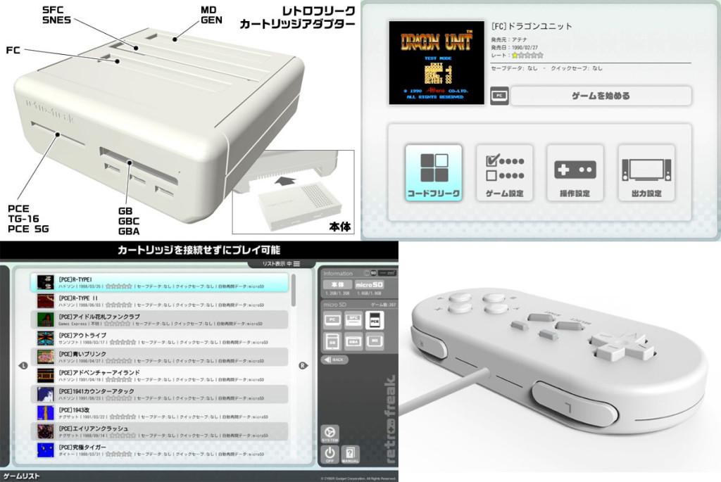 Cyber-Gadget-Retro-Freak-Features