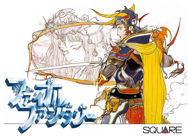Final Fantasy 1 Art