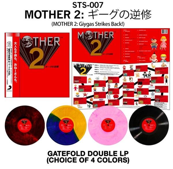 Mother 2 Vinyl-min