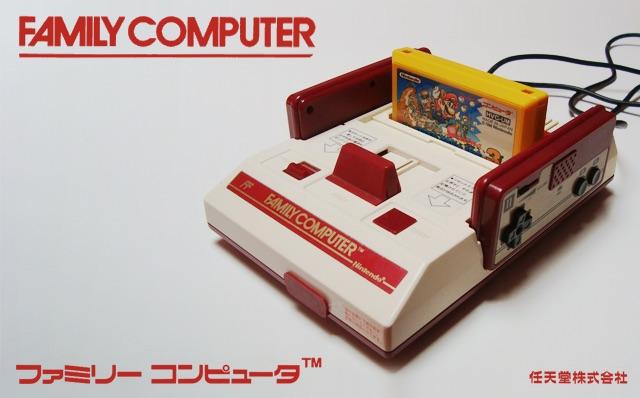 Famicom & Mario 3