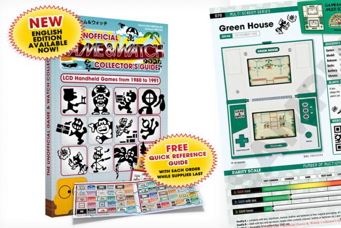 Game & Watch Guide Book