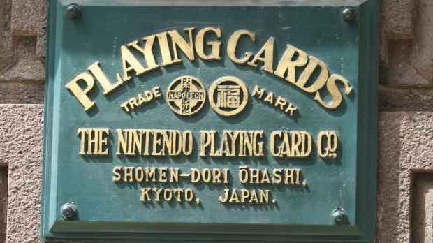 Nintendo Original Sign