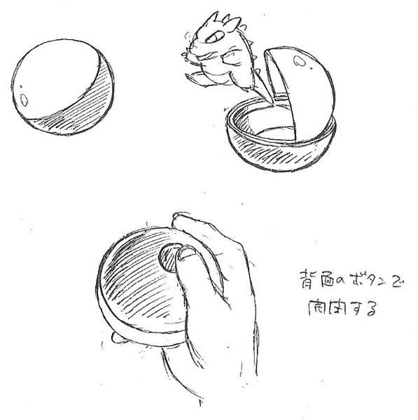 Pokeball Art