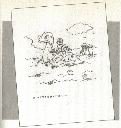 Pokemon Lapras
