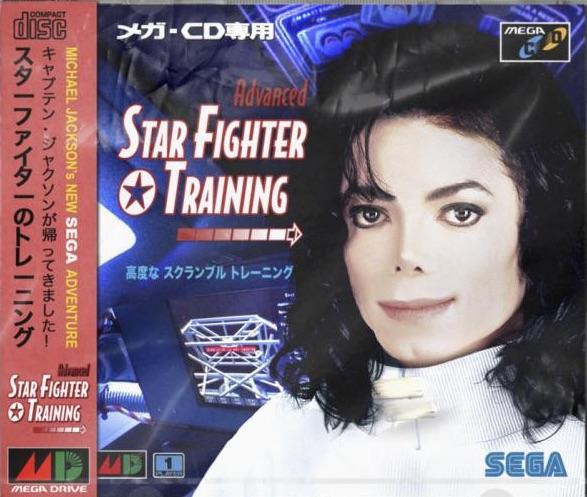 MJ Training