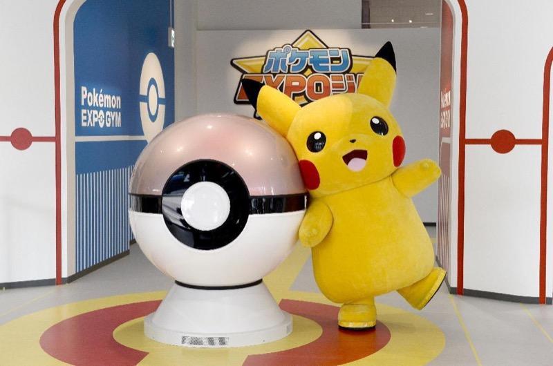Pokemon Gym Japan
