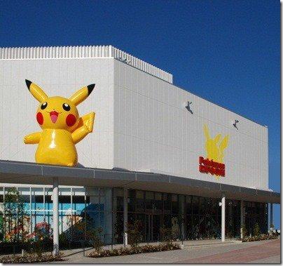 Pokemon Gym Outside