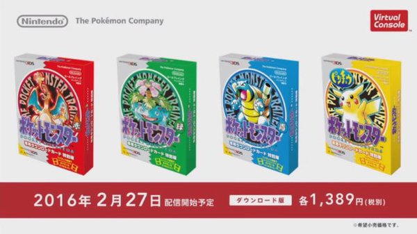 Pokemon Boxed Japan