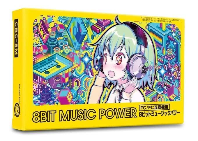 8Bit Music Power Box