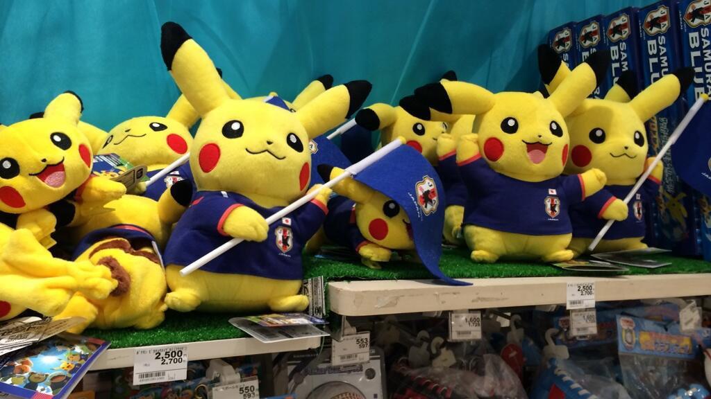 Japan Football Mascot Pikachu