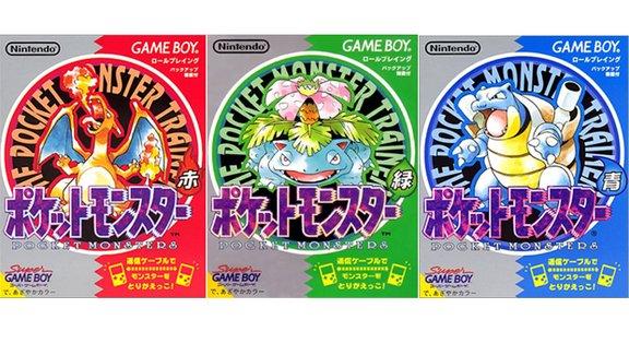 Pokemon Boxes Japan