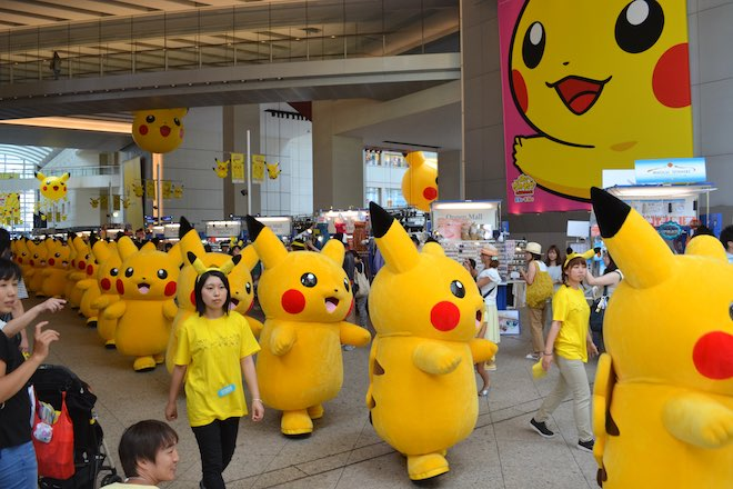 Pokemon Parade