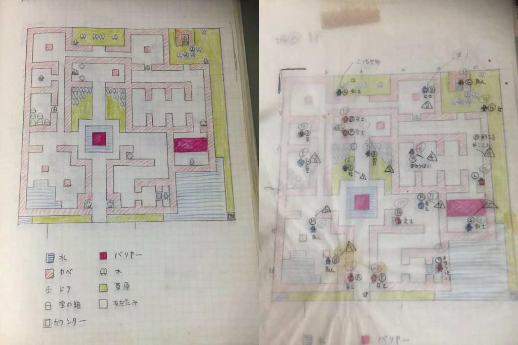 Dragon Quest Maps