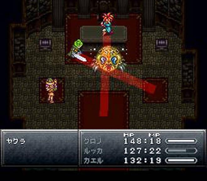 Chrono Trigger Battle System