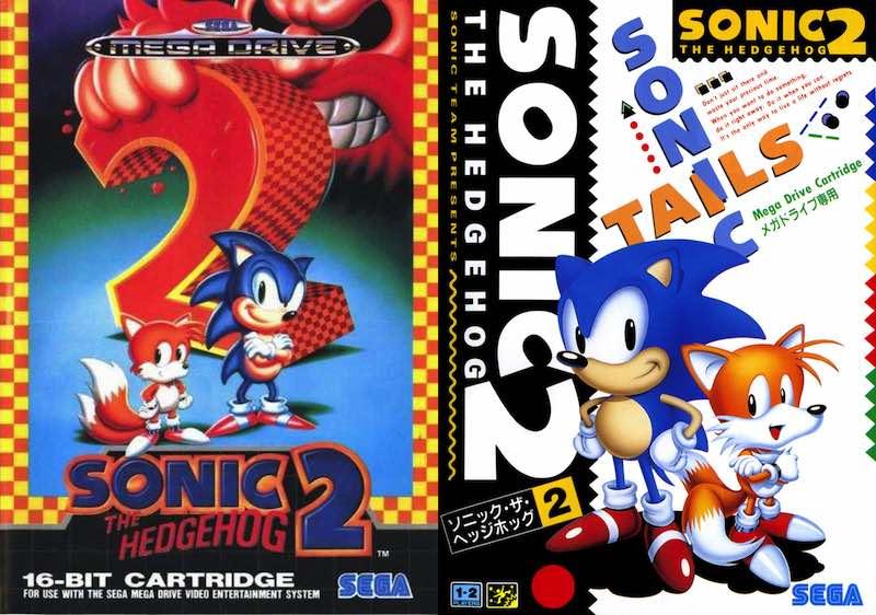Sonic 2 Box Art