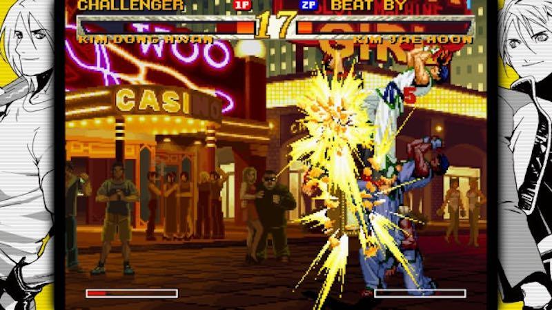 garou-screenshot