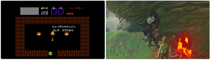 The Man In The Hyrule Caves