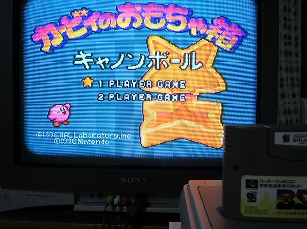 Satellaview Kirby mini-games