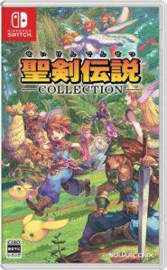 Seiken Densetsu Collection Box