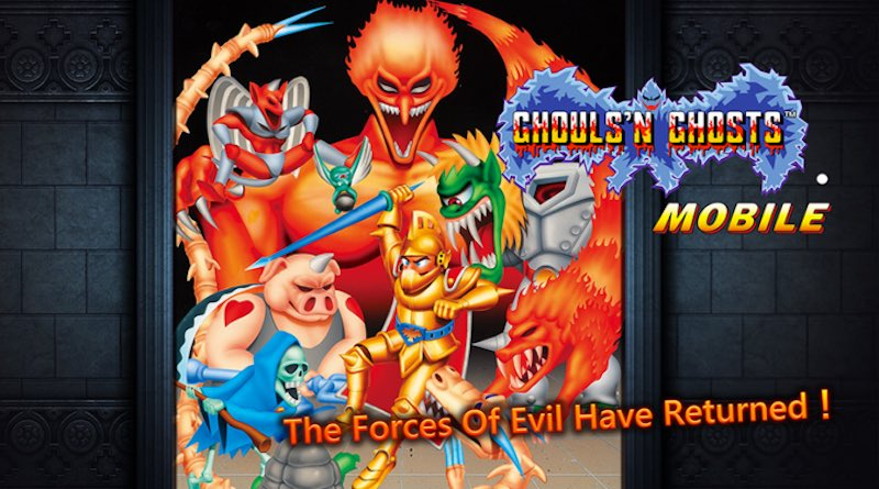 Ghouls'n Ghosts Mobile Banner