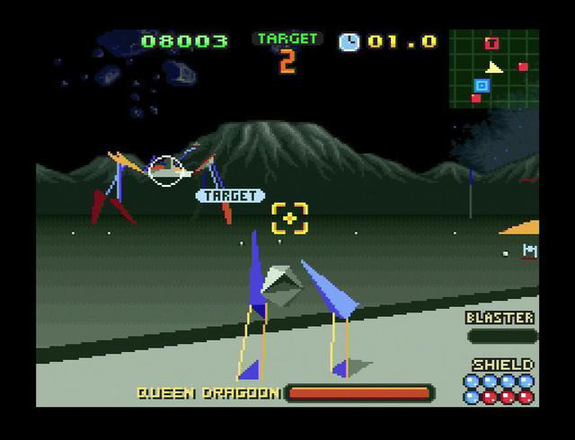 Star Fox 2 Gameplay 1